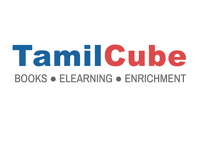 Tamilcube Support Help Center home page