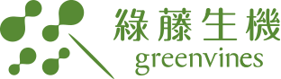 Greenvines Help Center home page