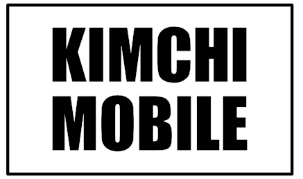 Kimchi Mobile Team Help Center home page